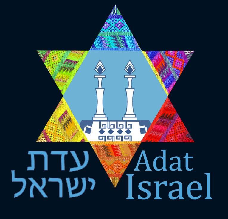 Asociación Judía Reformista de Guatemala Adat Israel